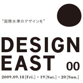 designeast_logo